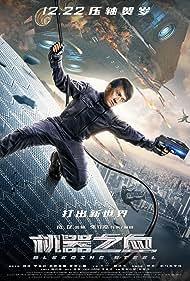 Jackie Chan in Ji qi zhi xue (2017)