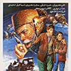 Jadehay sard (1985)