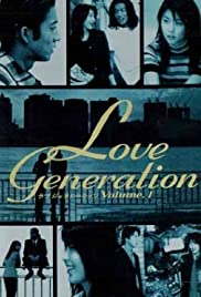 Last Chapter Of Love Japanese Drama