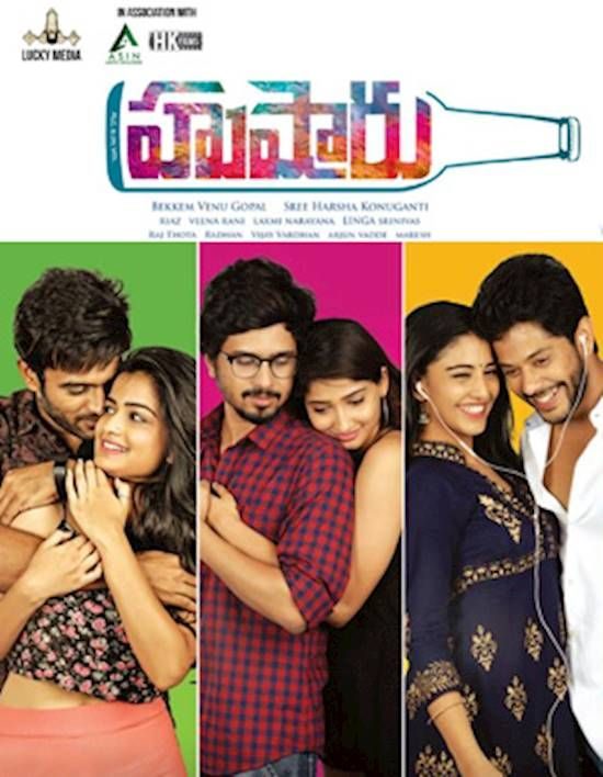Hushaaru 2018 Telugu 400MB HDRip ESub Download