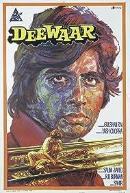 Deewaar Poster - Movie Forum, Cast, Reviews