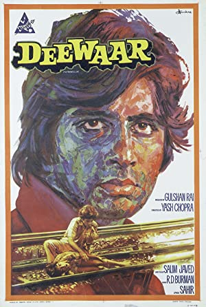 Deewaar movie, song and  lyrics