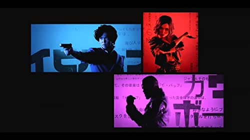 It's time to blow this scene. Who's in? Cowboy Bebop arrives Nov. 19.
