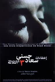 Les trois disparitions de Soad Hosni (2011)