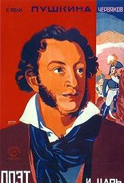 Poet i tsar Poster