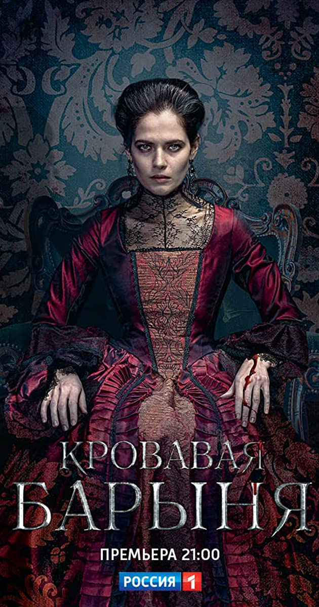 Download Krovavaya Barinya or watch streaming online complete episodes of  Season 1 in HD 720p 1080p using torrent