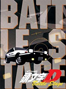 Initial D: Battle Stage movie in hindi dubbed download