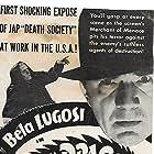 Bela Lugosi and Joan Barclay in Black Dragons (1942)