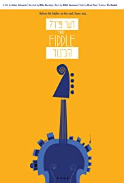 The Fiddle Poster