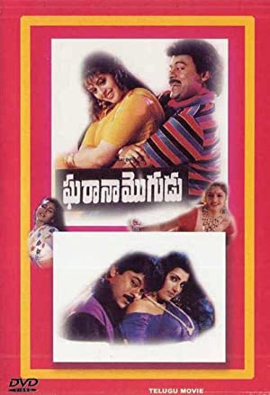 Nagma Gharaana Mogudu Movie