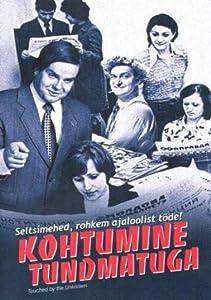 Search for free movie downloads Kohtumine tundmatuga [640x640]