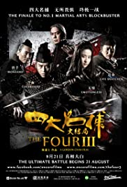 The Four 3 Poster