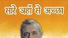 Aajibaichi shala