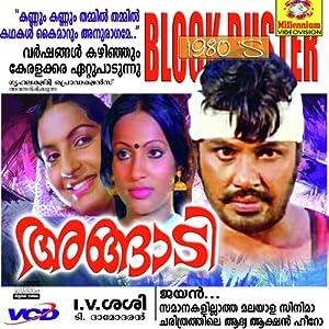 I.V. Sasi Angaadi Movie