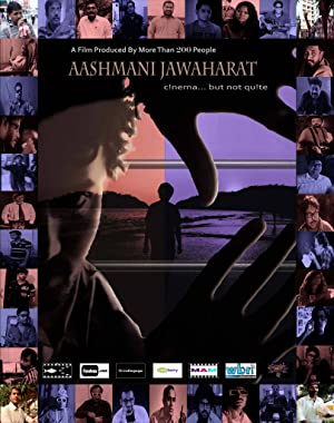 Aashmani Jawaharat movie, song and  lyrics