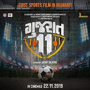 مشاهدة فيلم Gujarat 11 2019 مترجم أونلاين مترجم