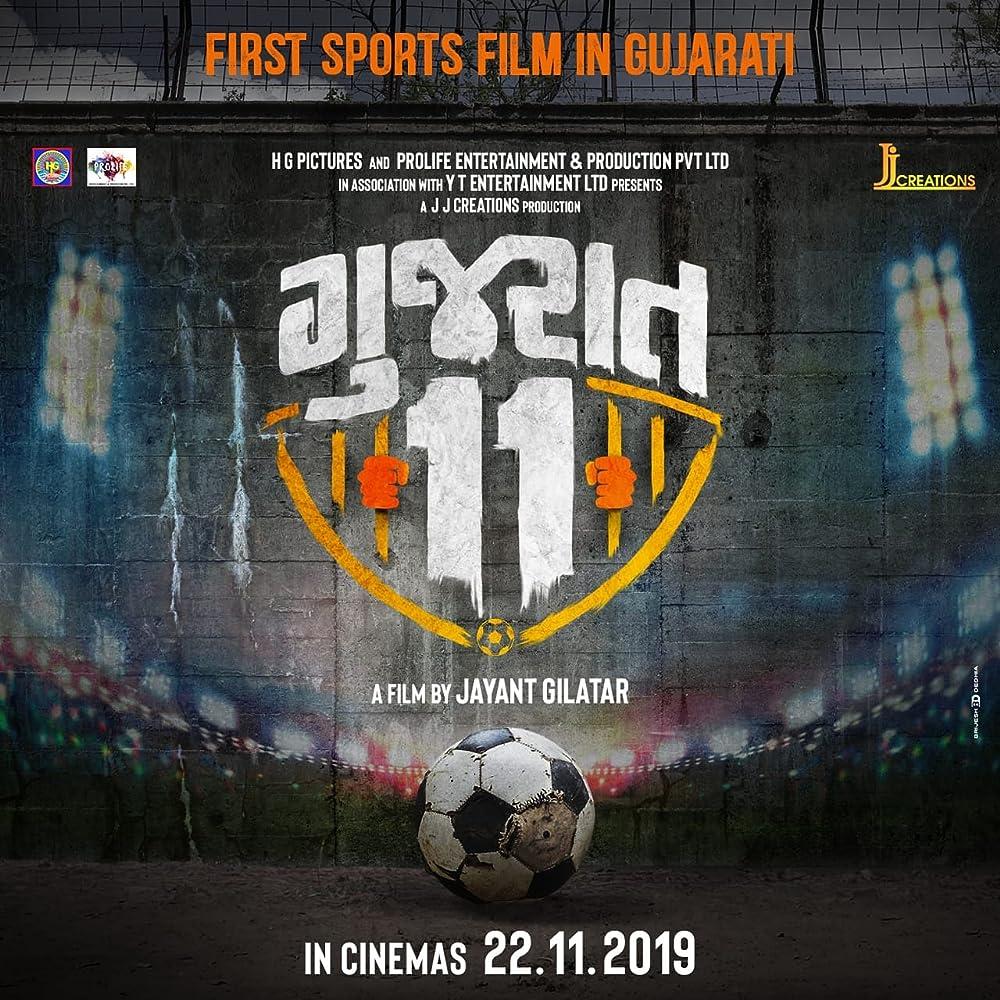Gujarat 11 (2019) Gujarati 720p HDRip 900MB ESub DL