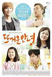 Tteu-geoun ann-yeong Poster