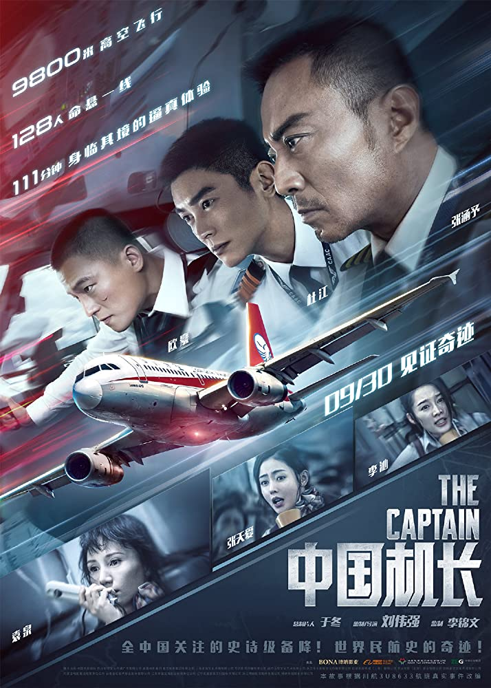 The Captain 2019 Dual Audio 720p BluRay [Hindi ORG + English] ESubs Download