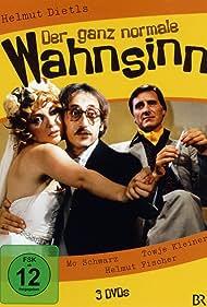 Der ganz normale Wahnsinn (1979)