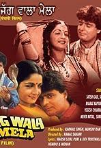 Surinder Kaur Imdb Wu xia film yang bercerita tentang seorang ahli bela diri yang memiliki masa lalu yang kelam. surinder kaur imdb
