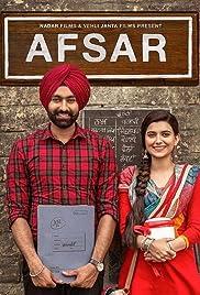 Afsar (Punjabi)