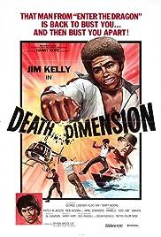 Death Dimension(1978) Poster - Movie Forum, Cast, Reviews