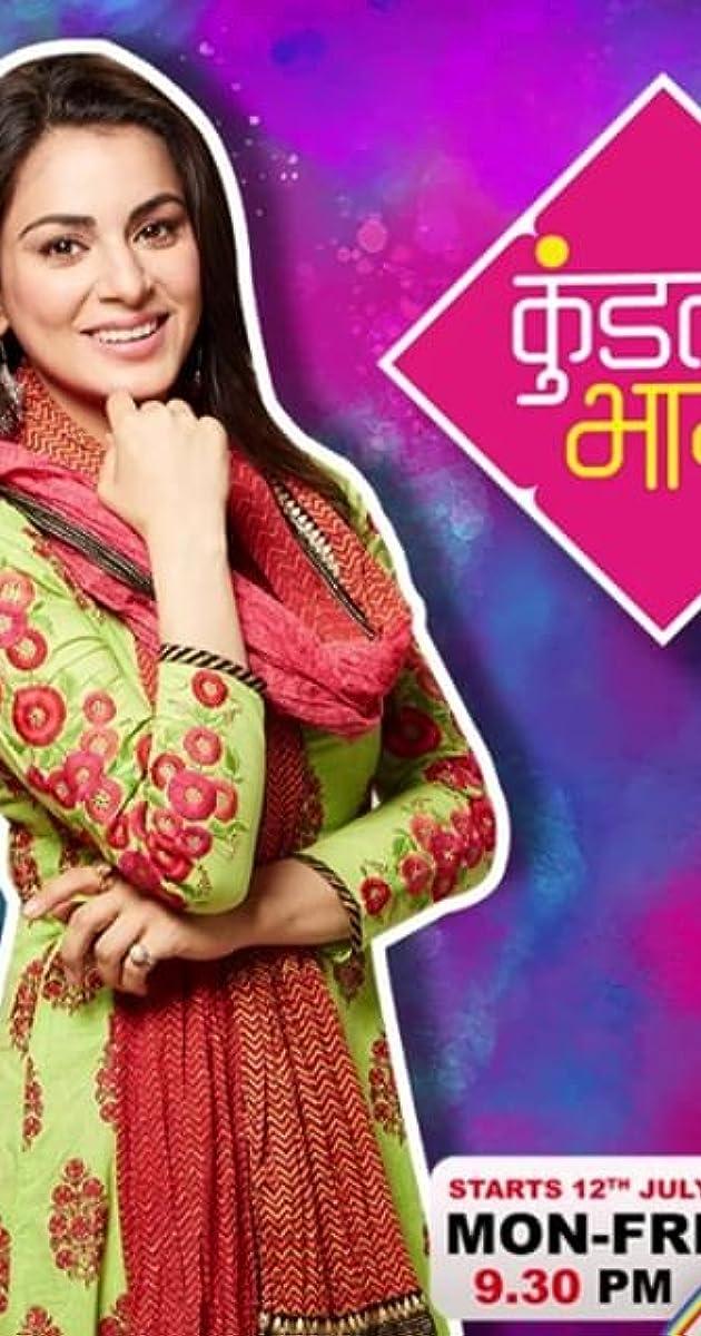 Kundali Bhagya (TV Series 2017– ) - IMDb