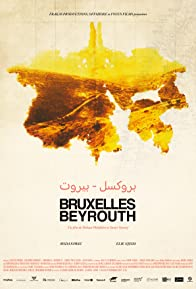 Primary photo for Bruxelles-Beyrouth