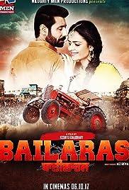 Bailaras (2017) Punjabi Full Movie thumbnail
