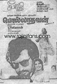 Polladhavan (1980)