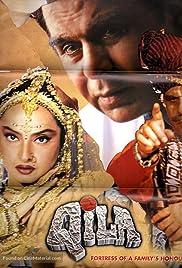 Qila(1998) Poster - Movie Forum, Cast, Reviews