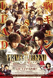 Watch Prince of Legend (2019) Online Full Movie Free