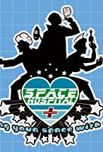 Primary image for Space Hospital