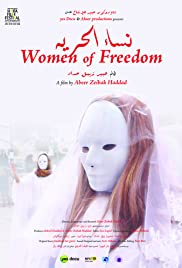 Women of Freedom Poster