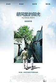 Hutong Days Poster