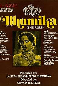Bhumika (1977) Poster - Movie Forum, Cast, Reviews