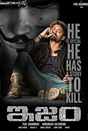 Ism Poster