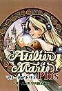 Atelier Marie: The Alchemist of Salburg