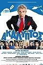 Akalyptos (2013) Poster