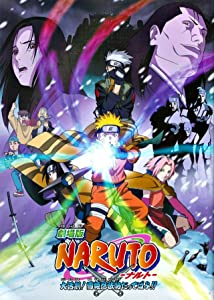 Naruto the Movie: Ninja Clash in the Land of Snow movie in tamil dubbed download