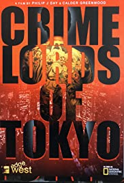 Crime Lords of Tokyo Poster