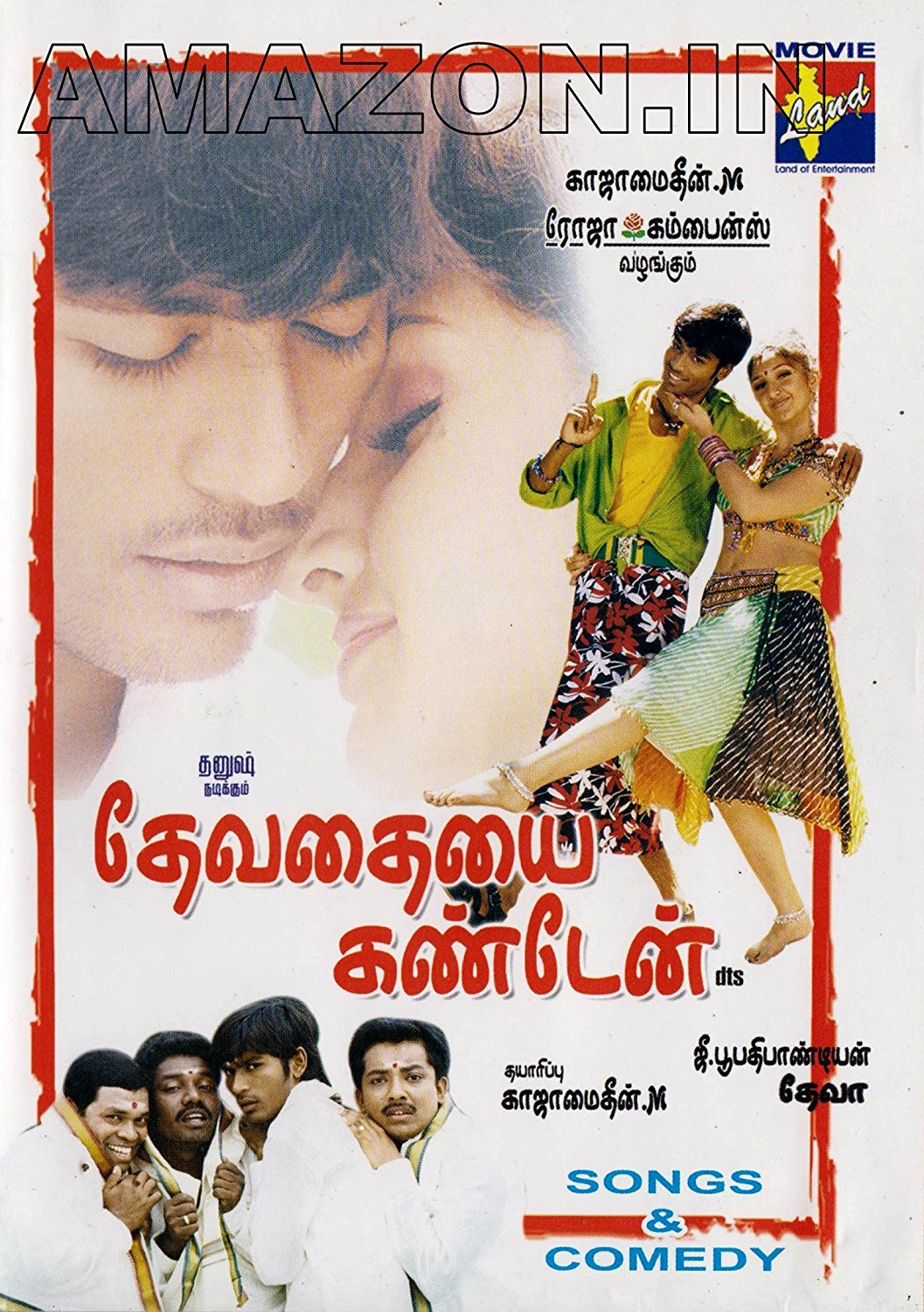 tamil hd video songs 1080p blu ray 5 1 dts free download 2019