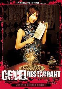 Movie clips downloads Zankoku hanten Japan [Mp4]