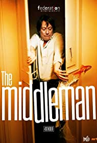 The Middleman (2020)