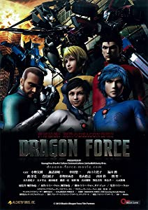 The Dragon Force