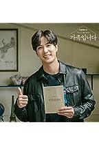 Yoo Ja Sung 16 episodes, 2021