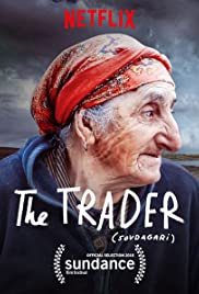 The Trader Poster