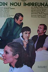 Din nou împreuna (1978)