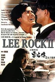 Lee Rock II
